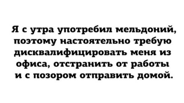 Новый русский чересчур нагло ведет себя в музее, трогает, ковыряет экспонаты...