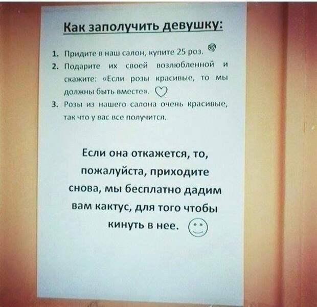 Хорошо мужикам... Улыбнемся))