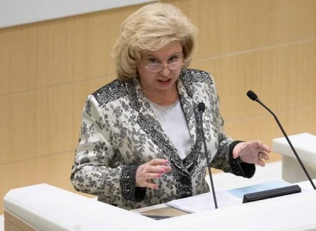 Москалькова сообщила о резком росте жалоб на домашнее насилие в период самоизоляции
