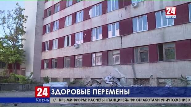 На ремонт Керченской городской больницы потратят 100 миллионов рублей