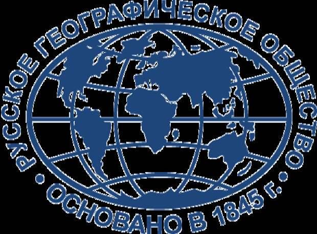 rgo_logo_rus_bluewhite.png