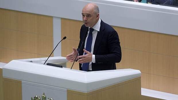 Минфин: Реализация предложений Путина по изменениям пенсионной системы потребует 500 млрд