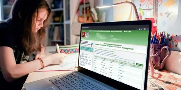 Собянин утвердил выплаты участникам Всероссийской олимпиады школьников. Фото: mos.ru