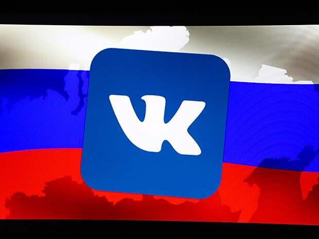 Российская соцсеть заявила об успешном обходе блокировки на Украине