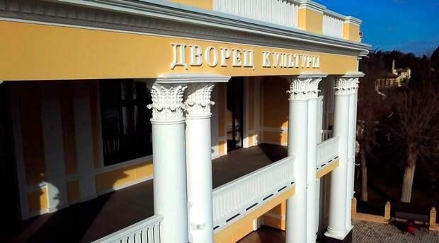В Крыму планируют подключать к интернету объекты культуры