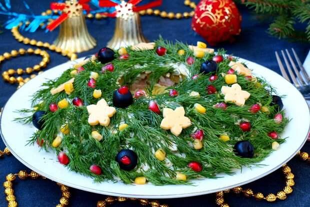 Салат «Рождественский венок»: начинаем подготовку к предстоящим праздникам