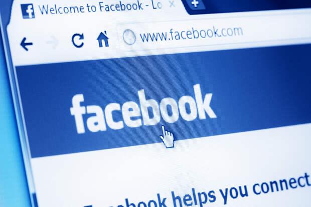 """Facebook просит разрешение собирать данные, чтобы """"оставаться бесплатным"""""""