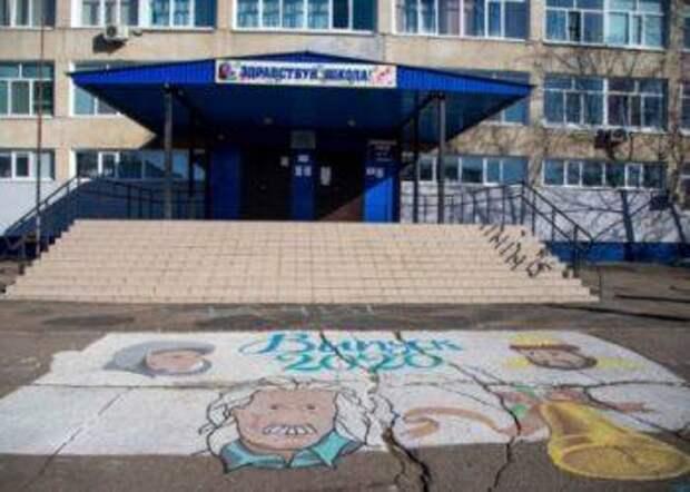 Еще семь школьных дворов благоустроят в Благовещенске