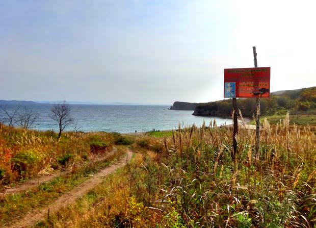 Путешествие на остров Путятина (Японское море). На острове, часть 1 - прибытие