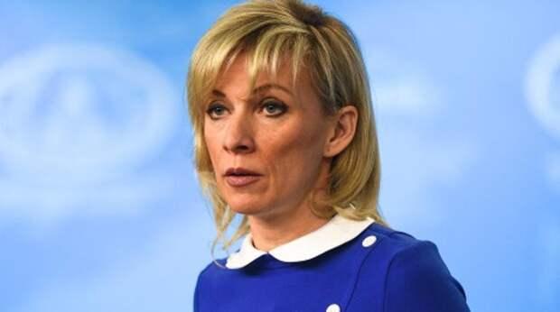 Президент не справился: Захарова предложила Киеву помощь