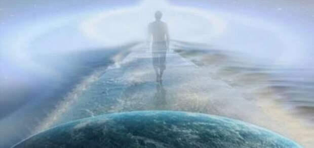 За пределами мира душ. Путешествие в прошлые жизни