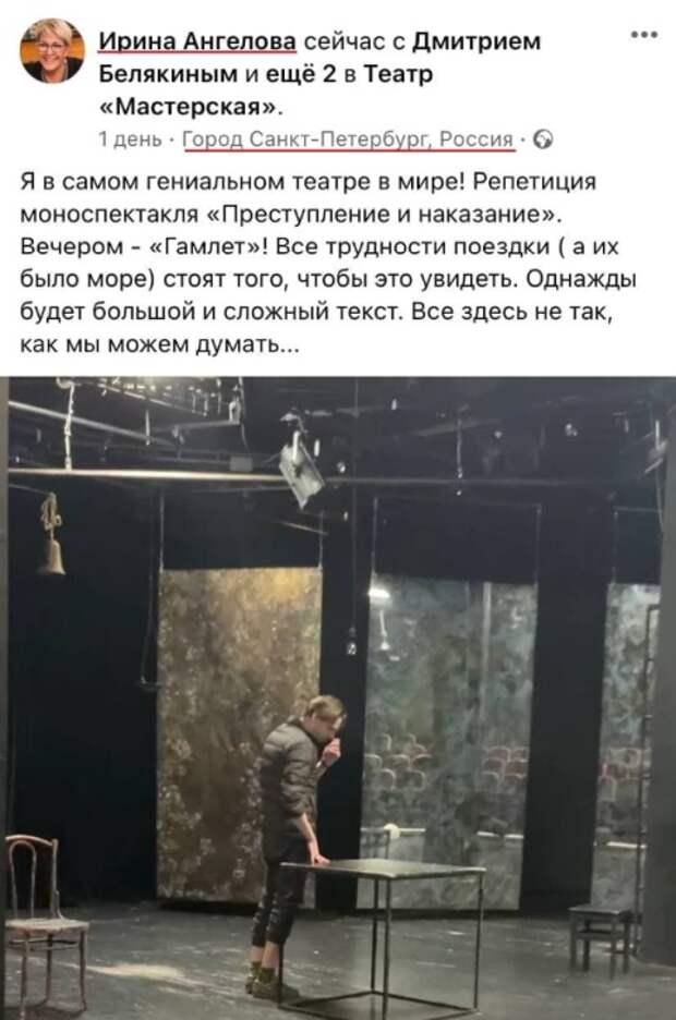 Удивительное рядом. Волонтер и поклонница правосека Яроша свободно ездит в Россию на театральные премьеры