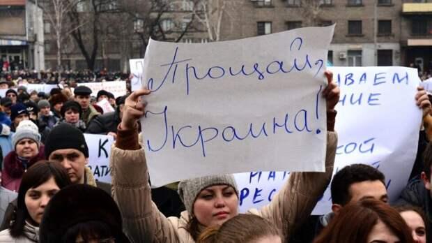 Киев боится признать, что Украина собирается предоставить независимость Донбассу
