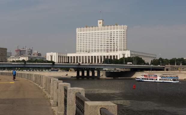 Реконструкция Дома правительства РФ обойдется в 5,2 миллиарда рублей