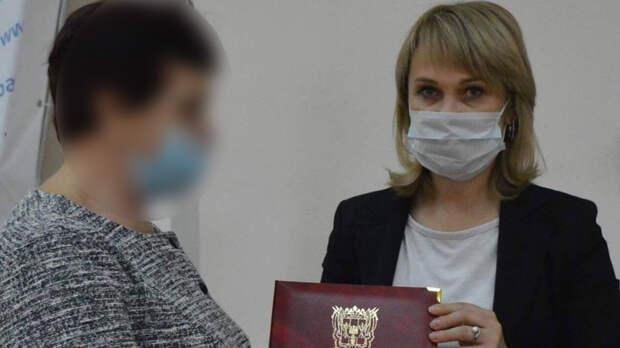 Сотрудники администрации Куйбышевского района некомментируют слух озадержании главы