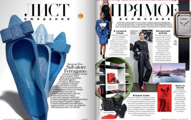 Harper's Bazaar №1, январь 2020, Россия