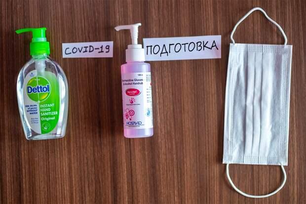 Делаем антисептик для рук в домашних условиях .