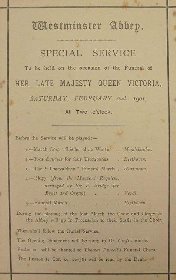 Необычные распоряжения английской королевы Виктории относительно собственных похорон