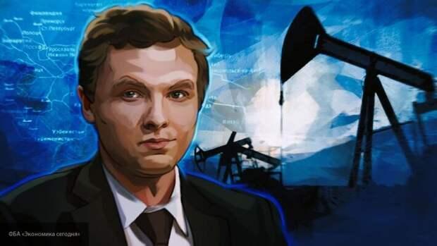 Юшков назвал факторы, влияющие на стоимость бензина в России