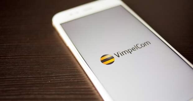 Veon реструктуризовал свой бизнес мобильной связи в Узбекистане