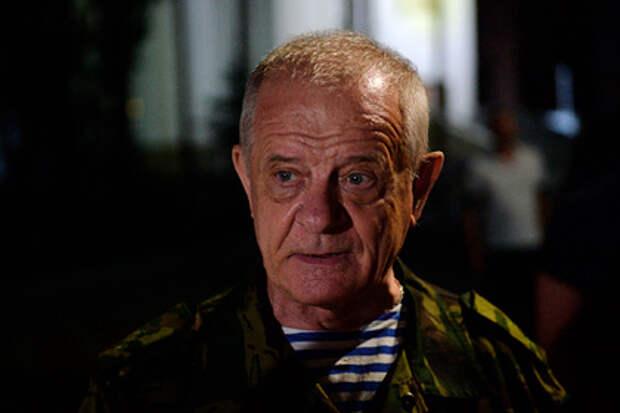 Снятый с поезда полковник Квачков рассказал о допросе в СК