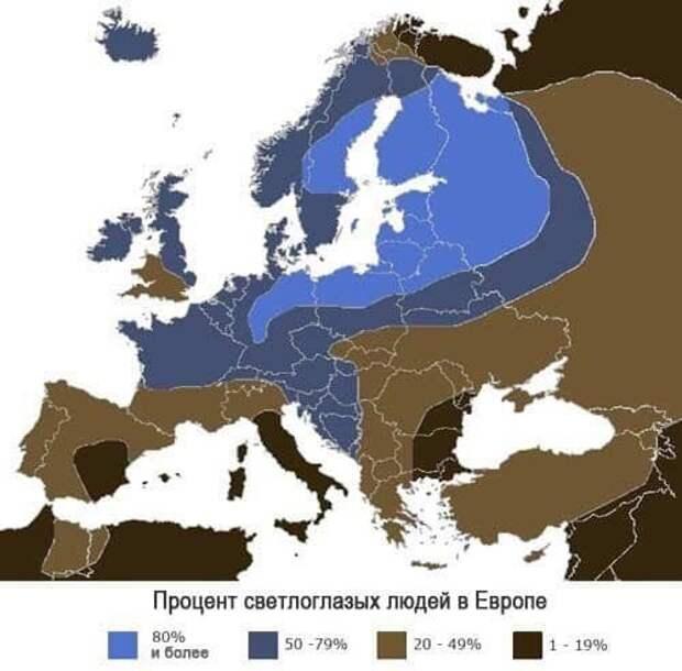 Процент светлоглазых людей в Европе