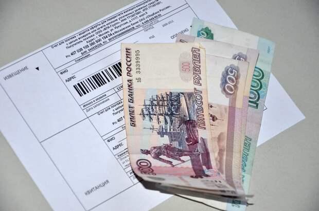 Мошенники научились обманывать россиян при оплате услуг ЖКХ