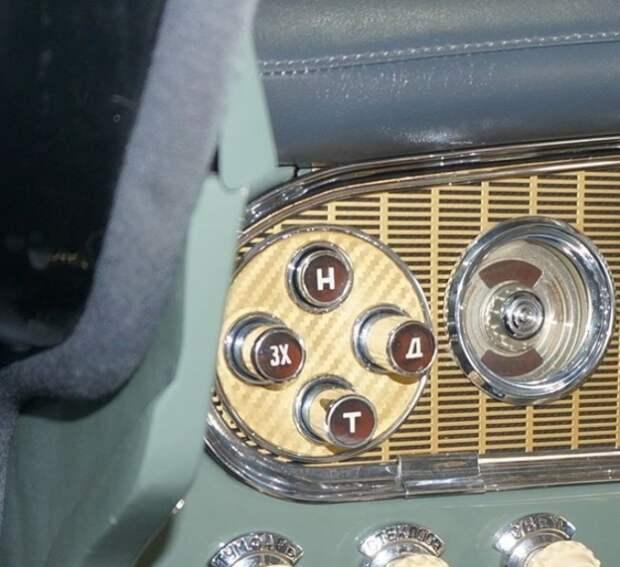 Кнопки селектора передач ГАЗ-13 «Чайка». | Фото: retrodetal.ru.