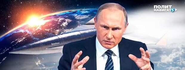 Кедми: Расчёт США на ослабление армии России не оправдался