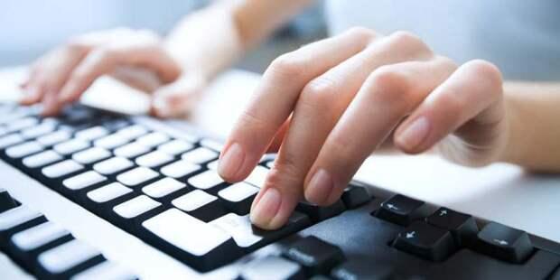 Прием заявлений на онлайн-голосование на грядущих выборах закончен
