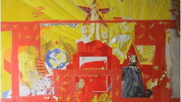 В СССР все было самое лучшее! На самом деле нет
