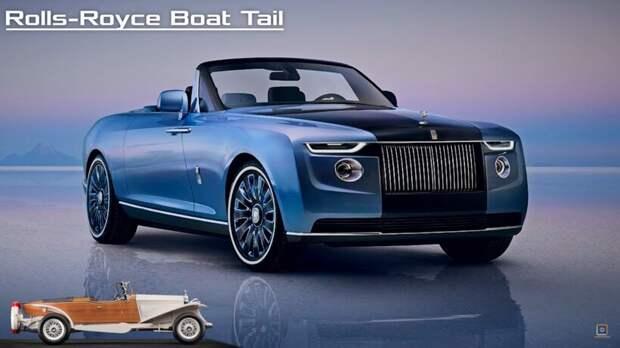 Видео: Самый дорогой Rolls-Royce в истории