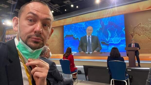 Цимбалюк объяснил свое молчание на пресс-конференции Путина