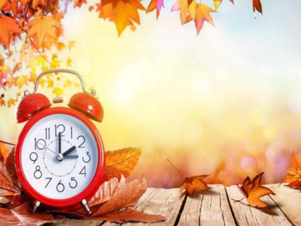 Что важно доделать и завершить до осеннего равноденствия 22 сентября