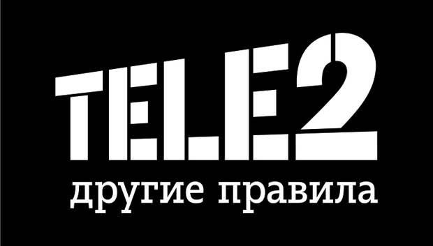 Tele2 снова стала лидером по репутации в российском телекоме