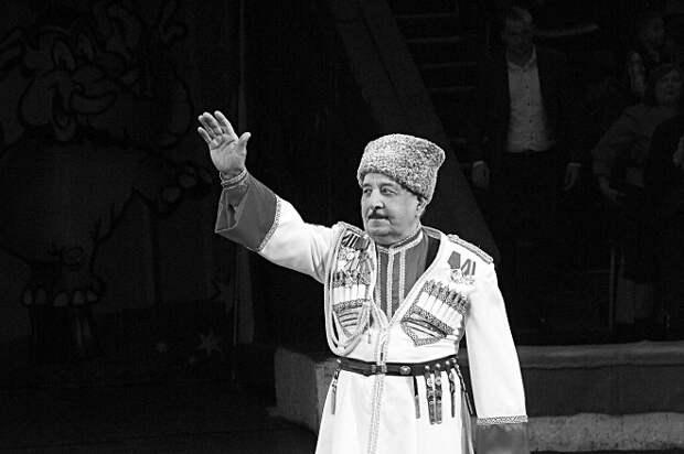 Умер Юрий Мерденов – создатель циркового номера «Кубанские казаки»
