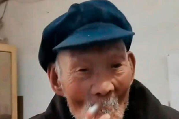 Китаец отпраздновал столетний юбилей и поделился секретом долголетия