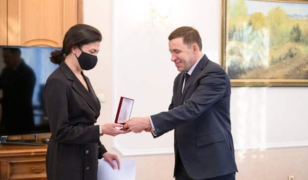 Куйвашев уволил главу Центра развития туризма Свердловской области Эльмиру Туканову