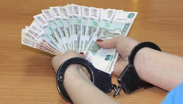 Сотруднице Роспотребнадзора Подольска грозит до 10 лет тюрьмы за взятку