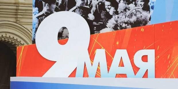 Собянин возложил цветы к памятнику маршалу Жукову на Манежной площади / Фото: mos.ru