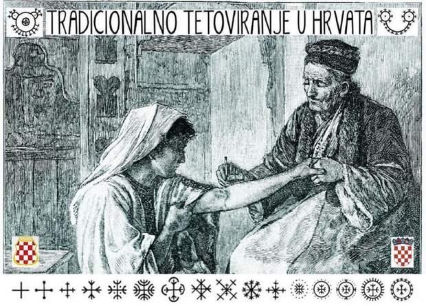Женские татуировки славян: традиция, которую мы теряем