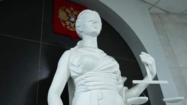 Суд вынес приговор бывшему начальнику склада МВД в Крыму