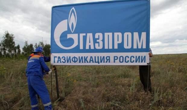Почти натреть хочет сократить «Газпром» стоимость подключения потребителей врамках газификации РФ