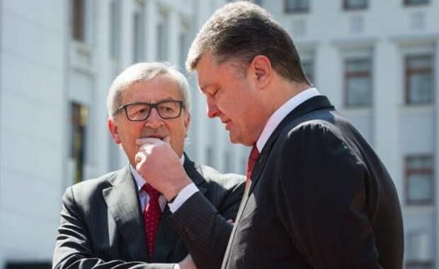 Цэ Европа обиделась на Европу: «Мы ни разу не туземцы»