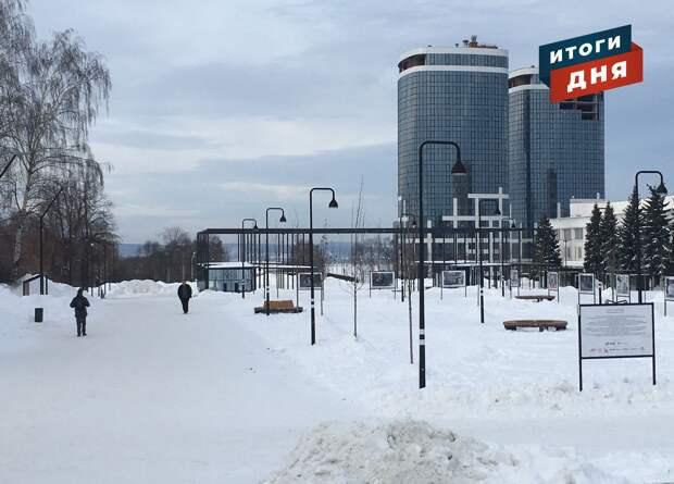 Итоги дня: планы по ремонту моста у Центральной площади Ижевска и промерзшие трубы