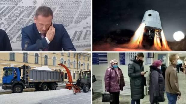Оренбург без мэра и«беспредел» сзаписью кврачам: подводим итоги дня