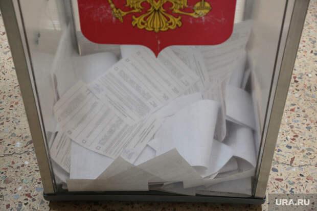 ЦИК будет оповещать россиян овыборах по-новому