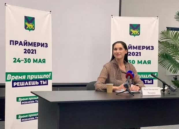 """На праймериз """"Единой России"""" в Приморье зарегистрирована Роза Чемерис"""