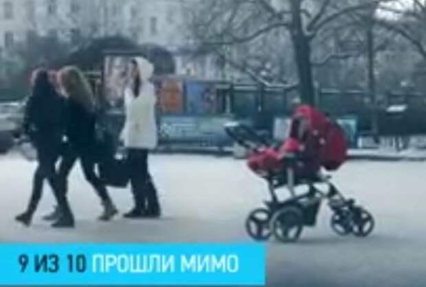 Плачущий младенец на улице: что сделаете вы?