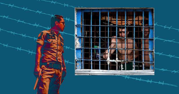 «С трансами в душ лучше не ходить»: 3 россиян рассказывают про жизу в иностранных тюрьмах